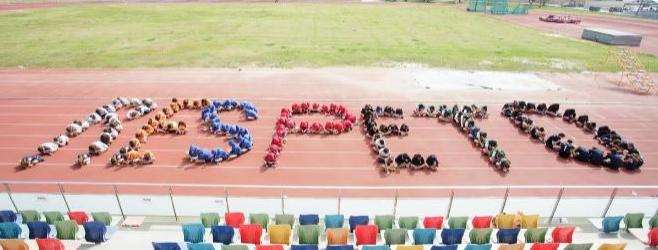 Torneo de la Amistad 2017